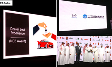 PR Arabia National Auto Award