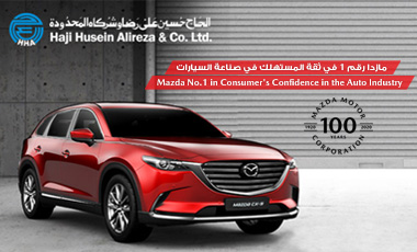 Mazda No.1 in Consumer's Confidence in the Auto Industry