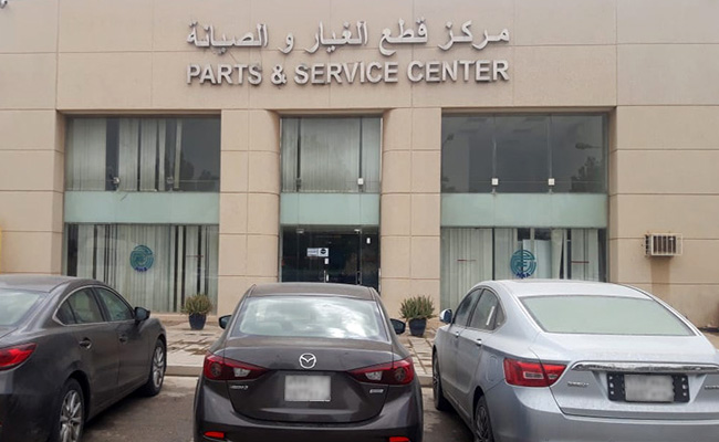 Mazda Jubail Service Center